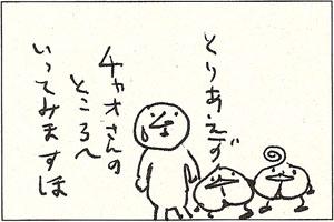 M3_46.jpg