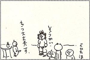 M3_59.jpg