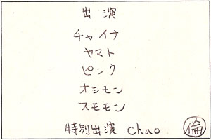 M_01_02.jpg