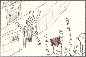 M_01_08.jpg