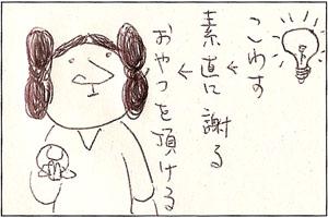 M_02_08.jpg