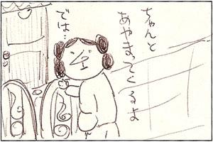 M_03_06.jpg