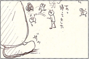 M_04_01.jpg