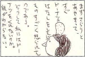 M_04_03.jpg