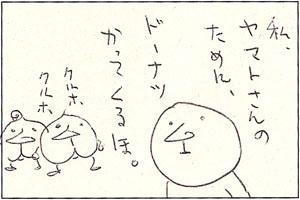 M_04_05.jpg
