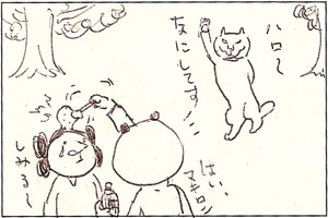 M_04_07.jpg
