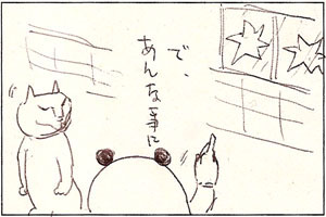 M_05_01.jpg
