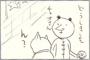M_05_02.jpg
