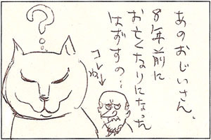 M_05_04.jpg