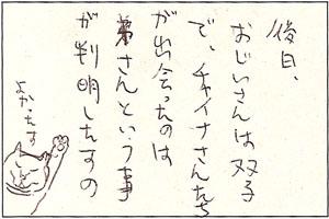 M_06_01.jpg