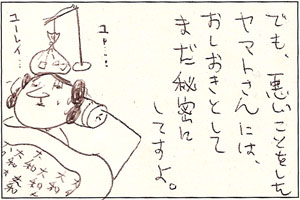 M_06_02.jpg