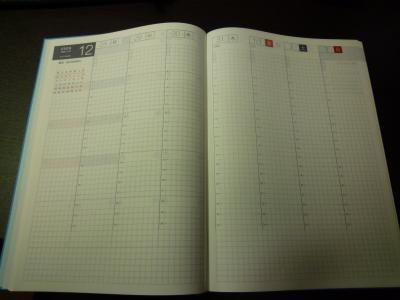 091102_ほぼ日カズン3
