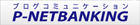 P-NET BANKING