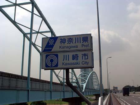 20050805-3.jpg