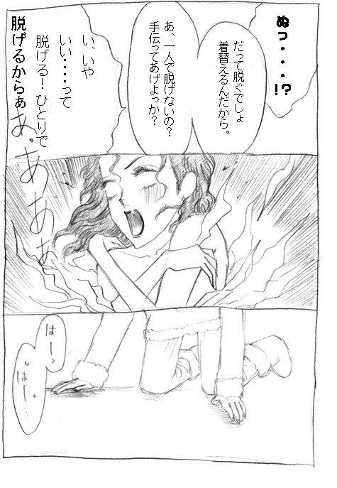 20111231kb2.jpg