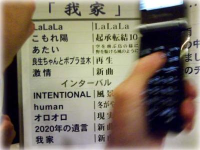 T0010021-08.jpg