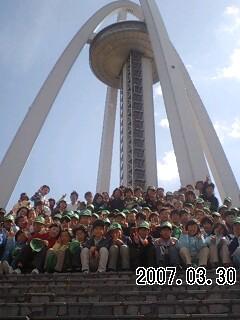 20070330135556
