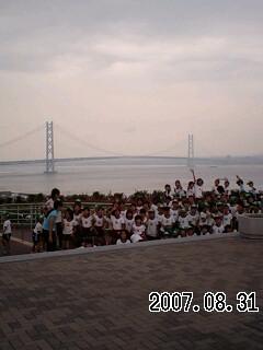 20070831103232