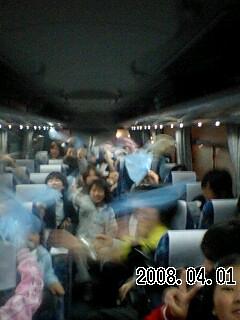 20080401204745