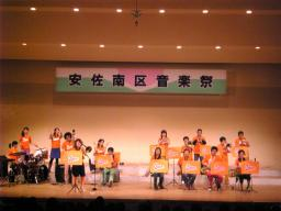 安佐南区音楽祭