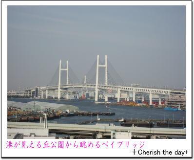 横浜ベイブリッジ0406