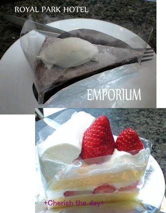 エンポリウムのケーキ☆