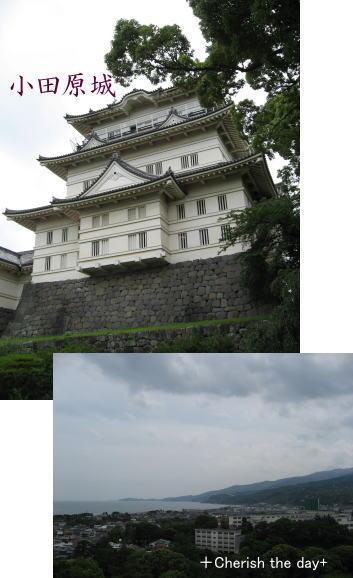 小田原城☆