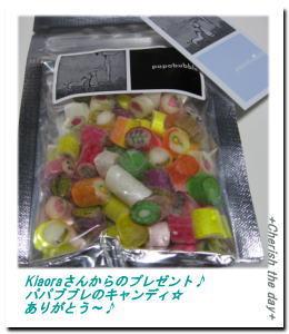 Kiaoraさんからのプレゼント☆080226
