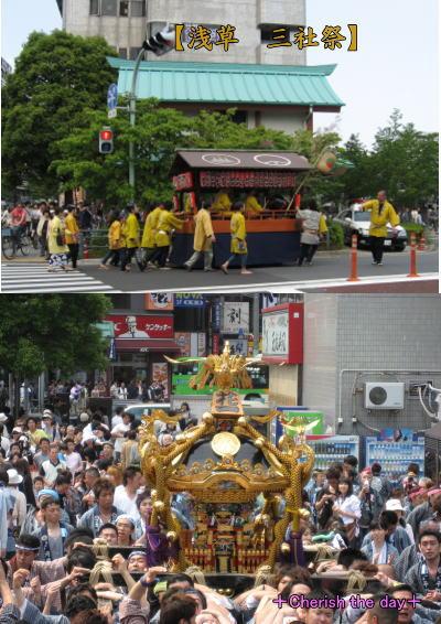 浅草「三社祭」☆2008