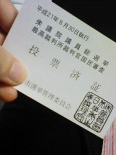 20090901213228