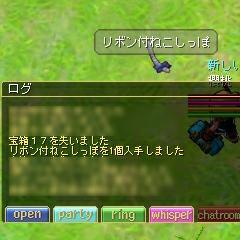 20081204060706
