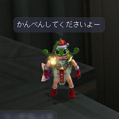 20081206151014