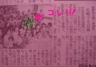 2007-0808bonyuu.jpg