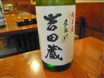 08-10-22 酒かなざわ