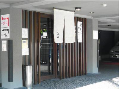 08-11-14 店入り口