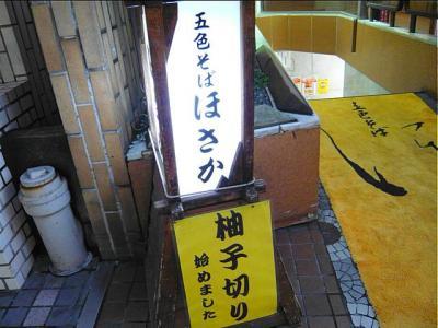 08-11-28 かんばn