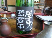 08-12-7-1 酒びん