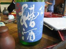 08-12-7-1 酒びん3