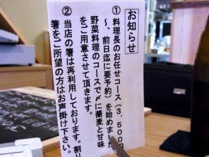11-9-9 お知らせ