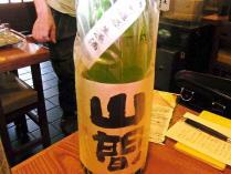 11-9-16 山間新酒