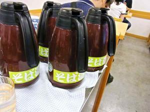 11-9-18 吉野家蕎麦湯