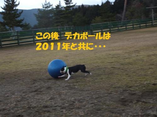 2012-1-1-17