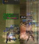 20051111020132.jpg