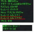 20051225201910.jpg
