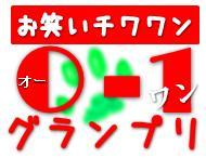 2b-bso.jpg