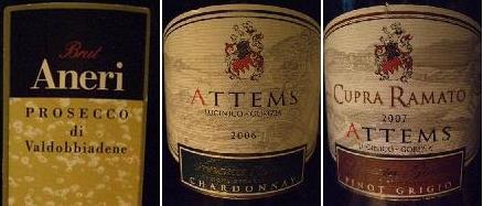 アルマーニワイン