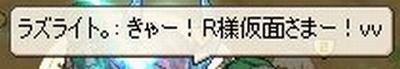 ヒーローごっこw(終わり)