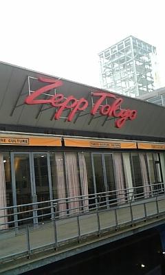 Zeep Tokyo