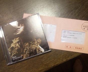 Kenちゃんのアルバム