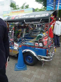 080516_tuktuk2.jpg